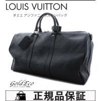 【送料無料】LOUIS VUITTON【ルイヴィトン】ダミエ アンフィニキーポルバンドリエール45【...