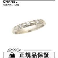 【新品仕上げ済み】 CHANEL 【シャネル】マトラッセ 3Pダイヤモンド リングPt950 ♯48...