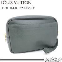 LOUIS VUITTON 【ルイヴィトン】タイガ カルガ セカンドバッグエピ セアグリーン 緑 M...