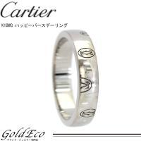 お買い得【送料無料】Cartier【カルティエ】K18WGハッピーバースデーリング【中古】ジュエリー...