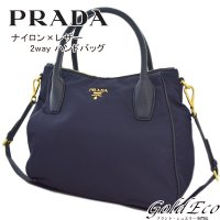 PRADA【プラダ】 ナイロン レザー 2way ハンドバッグ ショルダーバッグ ネイビー 紺色 レ...