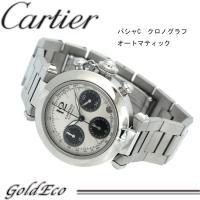 【送料無料】【ABランク】 Cartier 【カルティエ】 パシャC クロノグラフ オートマティック...