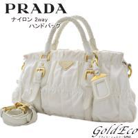 PRADA【プラダ】 ナイロン 2way ハンドバッグ ショルダーバッグ 斜め掛け 肩掛け ホワイト...