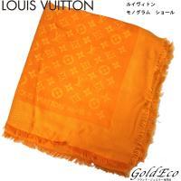 LOUIS VUITTON【ルイヴィトン】モノグラム ストール ショール マフラー オレンジ シルク...