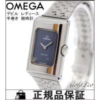 OMEGA 【オメガ】 デビル レディース 手巻き 腕時計 ステンレス ネイビー文字盤 アンティーク...