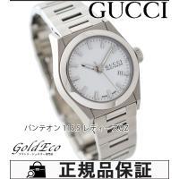 【送料無料】【美品】GUCCI【グッチ】パンテオン115.5レディース腕時計【中古】YA115501...
