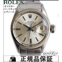 【送料無料】ROLEX【ロレックス】オイスター パーペチュアル デイト レディース腕時計 アンティー...