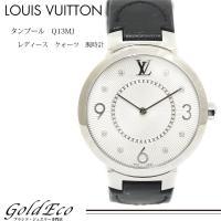 【送料無料】 LOUIS VUITTON 【ルイヴィトン】 タンブール 革ベルト 8Pダイヤ レディ...