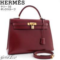 【送料無料】 HERMES 【エルメス】 ケリー 32 ボックスカーフ ハンドバッグ レディース シ...
