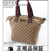 【送料無料】GUCCI【グッチ】GGキャンバス ウェビングライン トートバッグ ショルダーバッグ 1...