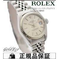 【送料無料】ROLEX【ロレックス】オイスターパーぺチュアルデイトレディース腕時計【中古】Ref.6...