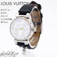 LOUISVUITTON【ルイヴィトン】タンブールレディースクオーツ腕時計Q121C革ベルトシェル文...