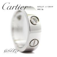 【送料無料】 【新品仕上げ済み】 Cartier 【カルティエ】 ハーフダイヤ ラブリング WG 7...