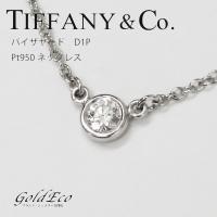 【送料無料】【新品仕上げ済み】 TIFFANY 【ティファニー】 バイザヤード 1P ダイヤモンド ...