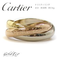 【送料無料】 【新品仕上げ済】 Cartier 【カルティエ】 トリニティリング 750WG/YG/...