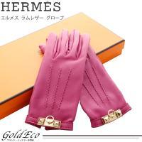 【送料無料!】HERMES【エルメス】 ラムレザー グローブ パープル #6 1/2 【中古】手袋