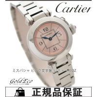 【送料無料】【超美品】Cartier【カルティエ】ミスパシャレディース腕時計【中古】W3140008...