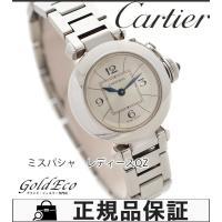 【送料無料】Cartier【カルティエ】ミスパシャレディース腕時計【中古】W3140007クォーツ ...