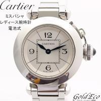 【送料無料】Cartier【カルティエ】ミスパシャ レディース腕時計 女性用 電池式 シルバー アナ...