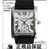 【送料無料】Cartier【カルティエ】タンクMC メンズ腕時計 自動巻き レザーベルト デイト表示...