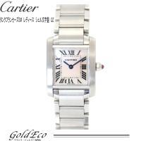 【送料無料】Cartier【カルティエ】タンクフランセーズSMレディース クォーツW51028Q3 ...