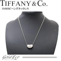 【新品仕上げ済】TIFFANY【ティファニー】ビーンズ ネックレス SV925 シルバー 定番NC ...