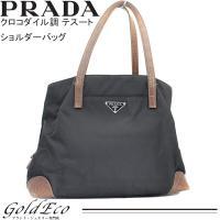PRADA【プラダ】テスート クロコダイル調 ショルダーバッグ ブラック トートバッグ BR2683...