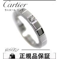 【新品仕上げ済み】Cartier【カルティエ】ラニエール ダイヤリング 約7号 K18WG 750 ...