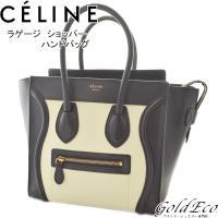 CELINE【セリーヌ】 ラゲージ マイクロショッパー ハンドバッグ トートバッグ ブラック クリー...