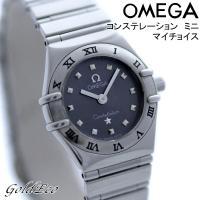 【送料無料】 OMEGA 【オメガ】 コンステレーション ミニ マイチョイス レディース 腕時計 ク...