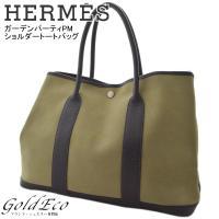 HERMES 【エルメス】 ガーデンパーティ PM トートバッグ ハンドバッグ トワルオフィシエ T...
