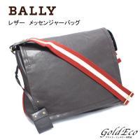 BALLY【バリー】 レザー ショルダーバッグ ダークブラウン メッセンジャーバッグ 斜め掛けショル...