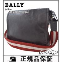BALLY【バリー】 レザー メッセンジャーバッグ ショルダーバッグ メンズ ダークブラウン 茶色【...