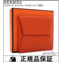 HERMES 【エルメス】 美品 バスティア コインケース オレンジ T刻印 2015年製 シェーブ...