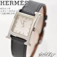 【送料無料】HERMES【エルメス】Hウォッチレディースクォーツ式腕時計中古HH1.210SS/レザ...