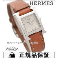 【送料無料】HERMES【エルメス】Hウォッチレディース腕時計【中古】HH1.210クォーツ ホワイ...