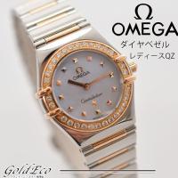 【送料無料】OMEGA【オメガ】ダイヤベゼルコンステレーションレディース腕時計【中古】K18PG/S...