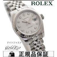 【送料無料】【超美品】ROLEX【ロレックス】デイトジャストレディース腕時計【中古】 179174G...