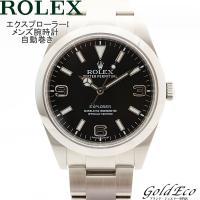 【送料無料】ROLEX【ロレックス】エクスプローラー1 時計 メンズ腕時計 自動巻き シルバー ステ...