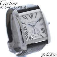 【オーバーホール・外装仕上げ済】 Cartier 【カルティエ】 タンクMC メンズ 腕時計 W53...