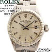 【送料無料】ROLEX【ロレックス】オイスターパーぺチュアル デイト レディース腕時計 女性用 18...