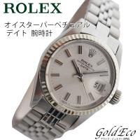 【送料無料】ROLEX【ロレックス】オイスターパーペチュアル・デイトレディース腕時計【中古】Ref....