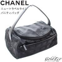 【送料無料】CHANEL【シャネル】 ニュートラベルライン バニティバッグ A15829 ブラック ...