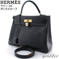 【送料無料】 HERMES 【エルメス】 ケリー 32 ハンドバッグ ボックスカーフ ブラック B刻...