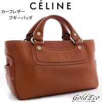 【送料無料】CELINE【セリーヌ】バッグ ブギーバッグ ハンドバッグ カーフレザー ブラウン CE...