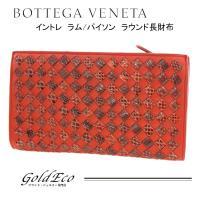 【送料無料】 BOTTEGA VENETA 【ボッテガ ヴェネタ】 イントレチャート ラム/パイソン...