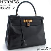 【送料無料】 HERMES 【エルメス】 ケリー 28 ハンドバッグ ボックスカーフ ブラック P刻...