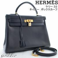 【送料無料】 HERMES 【エルメス】 ケリー 32 ハンドバッグ ボックスカーフ ネイビー X刻...
