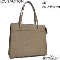 【送料無料】LOUIS VUITTON【ルイヴィトン】エピ クロワゼットPM M5249B ショルダ...