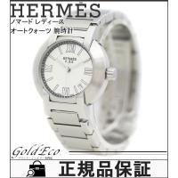 HERMES【エルメス】ノマード レディース オートクォーツ 腕時計 美品 デイト ステンレス シル...